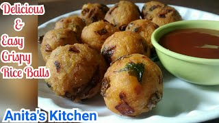 Crispy Rice Balls Recipe- Recipe by using Leftover Rice - Easy and tasty snack