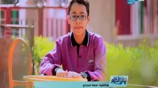 قصر الكلام - مها مجدي - مديرة القسم الخاص بمدرسة رجاك توضح حالة الطفل الحسن علي الحسن .. نموذج رائع