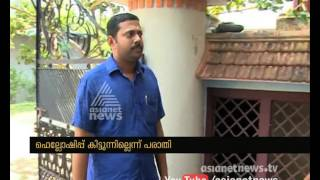 Kasaragod Central University not providing fellowship for Research students