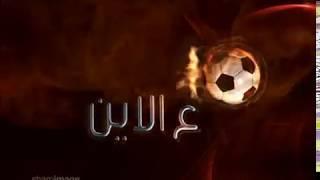 Football Shows Ain Alain - Sharp Image