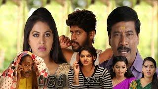 Saravanan Meenatchi – 03/10/2016 – TV Serial Drama – Vijaay TV Episode 1274