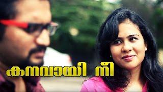Kanavayi Nee - Latest Malayalam Album Song 2017