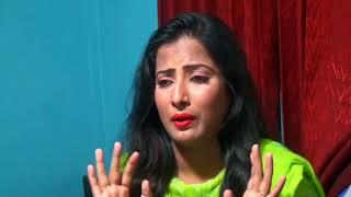 Hingshar Agun Part 2. হিংসার আগুন