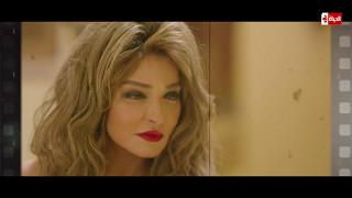 مسلسل طعم الحياة الحلقة السادسة ( شوق) الجزء الأول - Ta3am Alhayah Eps 06 _ Part 1