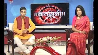 Vaartavali: Weekly Sanskrit Magazine (26 November 2016)