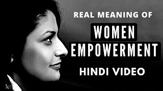Woman Power In Hindi Quotes, Quotations & Sayings 2018
