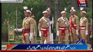 PM Abbasi Receives Guard Of honour
