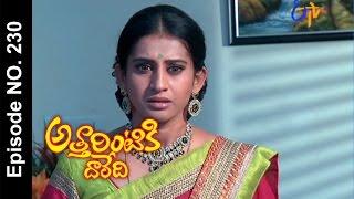 Attarintiki Daredi - 4th August 2015 -  అత్తారింటికి దారేది – Full Episode No 230