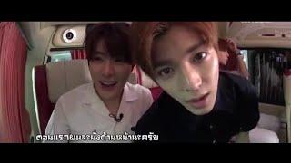 NCT Life - JAEYONG Cute Moments