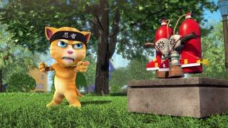 Talking Tom and Friends - Jetpack Ninja (Episode 33)