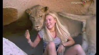 Girl Raised with Lions & Cheetahs as Pets!