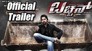 Bachchan Official Trailer | Sudeep | Bhavana | Parul Yadav