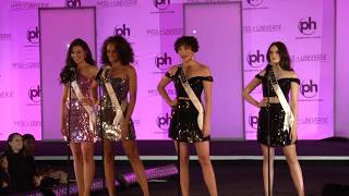 Miss Universe 2017 / Reporte de la preliminar 2017