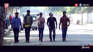 Jibanu 4 trailer | Eid Ul Fitr | 2017 | Vaberdheki | Sourav Rahman | Le drame de notre
