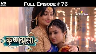 Krishnadasi - 10th May 2016 - कृष्णदासी - Full Episode