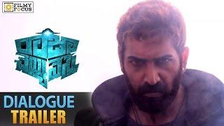 Raja Cheyyi Veste Dialogue Trailer || Nara Rohit, Taraka Ratna - Filmyfocus.com