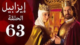 مسلسل ايزابيل - الحلقة الثالثة و الستون بطولة Michelle jenner ملكة اسبانية - Isabel Eps 63