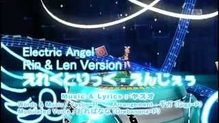 Electric angel-Rin and Len Kagamine-DANCE-english subs