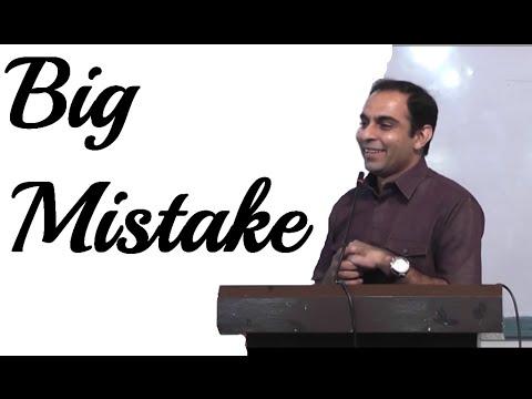 Big Mistake - By Qasim Ali Shah (In Urdu/Hindi) 2015