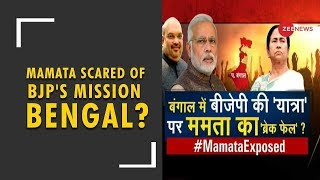 Taal Thok Ke: Mamata Banerjee scared of BJP