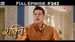 Shakti - 15th September 2017 - शक्ति - Full Episode