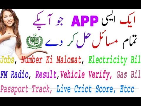 Xxx Mp4 Best Apps For Android One Apps Solve Your 22 Problems Urdu Hindi English 2017 3gp Sex
