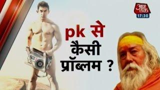 Download Does movie 'pk' hurt Hindu sentiments? (PT-2) 3Gp Mp4