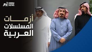 """آخرها """"العاصوف"""".. مسلسلات عربية تثير أزمات بين دول"""