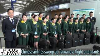 China airline swoops up Taiwan flight attendants