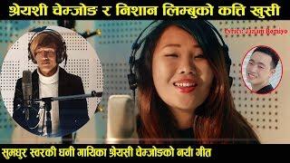 KATI KHUSI By Shreyasi Chemjong&Nishan Limbu | New Nepali Song | Janam Romiyo Limbu