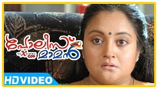 Poilce Maman Malayalam Movie | Scenes | Baburaj inquires the professor