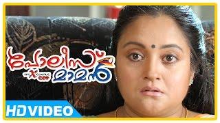 Poilce Maman Malayalam Movie | Scenes | Baburaj inquires the professor