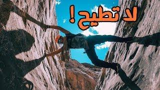 انحبسنا تحت الحجر ⛑ WE SURVIVED #عمر_يجرب