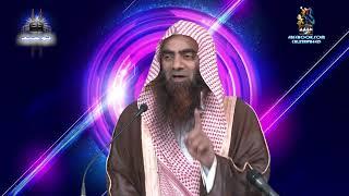 Insaan Ki Zindage Par Tawheed Kay Asraat By Sheikh Tauseef Ur Rehman