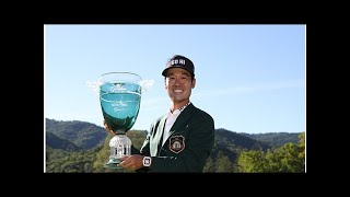 Kevin Na ends drought with five-shot win at Greenbrier