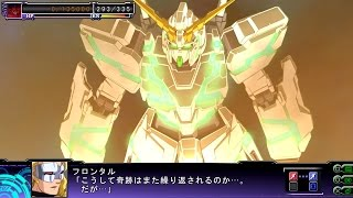 Super Robot Taisen Z3 Tengoku-hen: Awakened Unicorn Gundam(Full Armor&Normal) All Attacks
