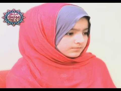 Khizra Batool - Bano Samaa Ki Awaz – 08 JUNE 2016