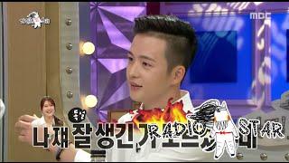 [RADIO STAR] 라디오스타 - Cha's vituperation 차예련의 돌직구,