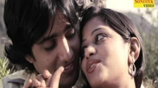 Aaja Pyar Kar Le   आज प्यार कर ले   Haryanvi Song