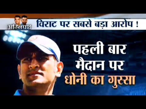 Xxx Mp4 MS Dhoni Abuses Manish Pandey During 2nd T20I Asks Him To Pay Attention Cricket Ki Baat 3gp Sex
