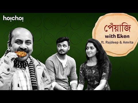 Xxx Mp4 Eken Babu Bengali Web Series Peyaji With Eken Part 3 Rajdeep Amrita Hoichoi 3gp Sex