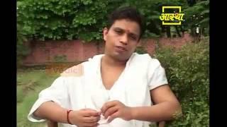 Ayurvedic use Holy Basil (Tulsi) Part 01