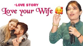 Love ur wife always