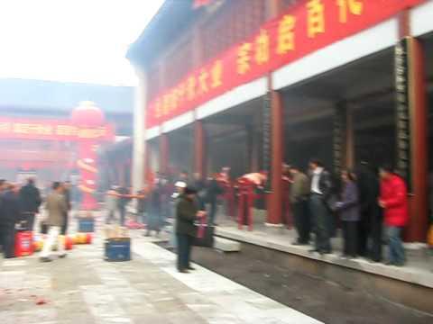 太平吕氏文化中心