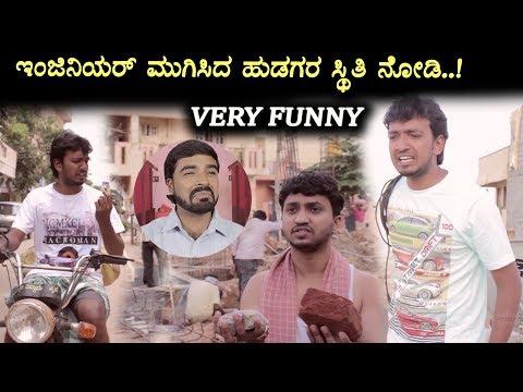 Xxx Mp4 Life Of Engineering Students Kannada Funny Video Kannada Fun Bucket Latest Kannada Comedy 3gp Sex