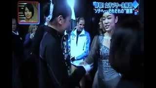 2013 worlds yuna and mao backstage