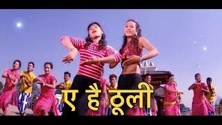 सोह्र सत्र खत्राको जोवान भो || Kathe Lok Dohori || लाई रहन्छ बाडुली || Lila & Rita New Nepali Song