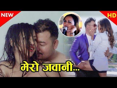 Xxx Mp4 New Nepali Modern Song 2074 2017 Mero Jawani Smriti Pokharel Ft Alina Rayamajhi 3gp Sex