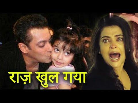 Xxx Mp4 सलमान और ऐश्वर्या की बेटी आराध्य का सच आया सामने Truth Behind Salman Khan Aradhya Photo 3gp Sex
