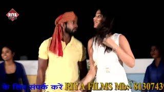 Mukhiya Ke Ukhiya Me  | Bhojpuri Hot Song 2017 | Sashi Bhusan  | RIYA FILMS
